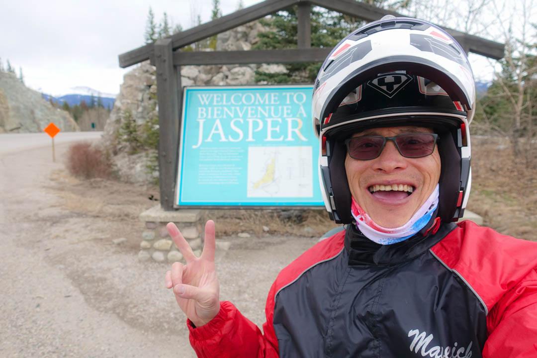 Jasper Gates - Explore Jasper